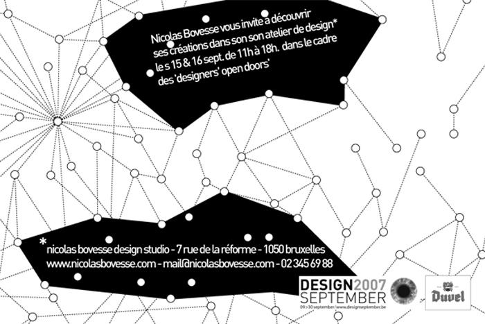 n07-design-open-doors