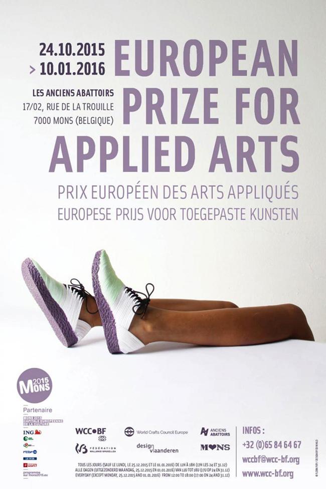 n15-prix-europeen-des-arts-appliques